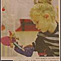 sloanenewspaper