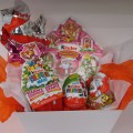 Kinder holiday prize pack canada