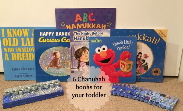 Chanukah Hanukkah My So-Called mommy life